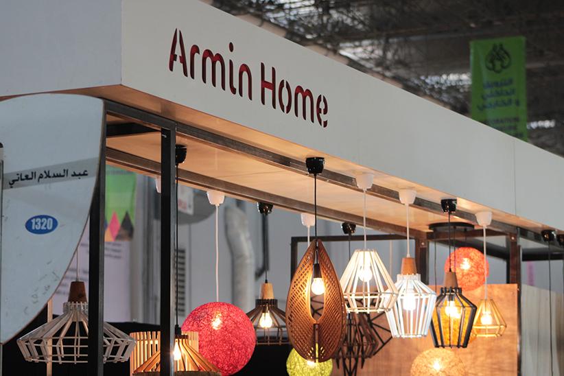 armin home salon creation artisanal