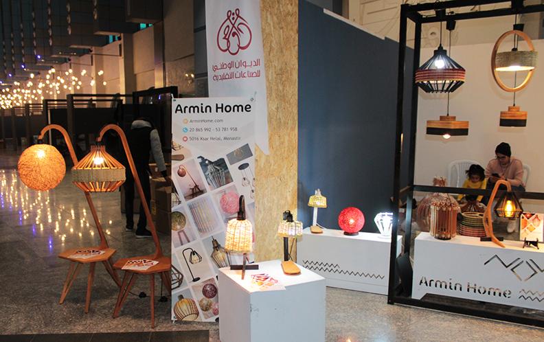 Armin Home À La Cité De La Culture Tunis